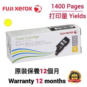 cartridge_world_Fuji Xerox CT202267