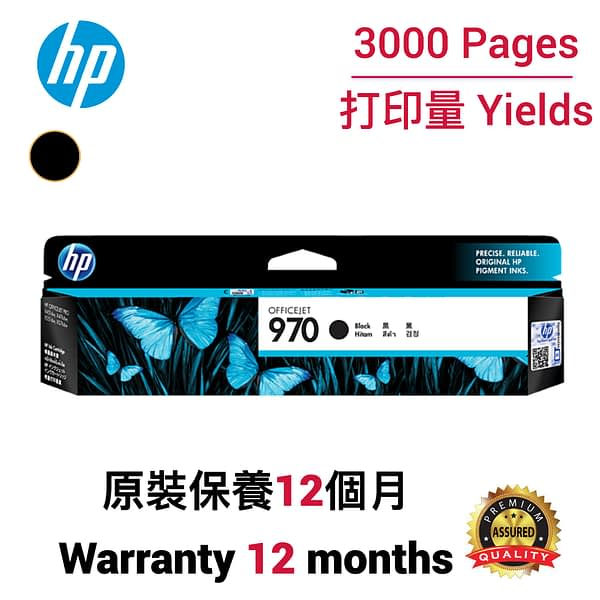 HP 970 BK