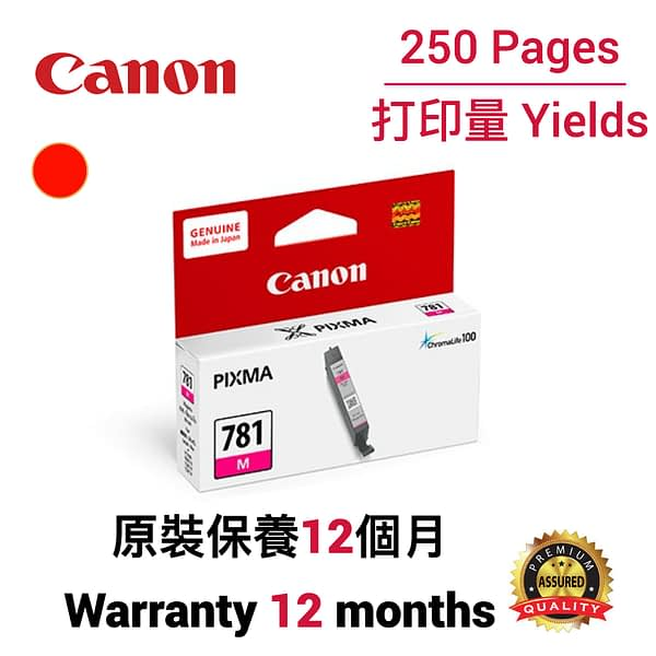 Canon CLI-781 M