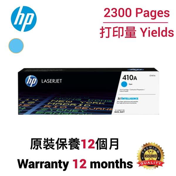 cartridge_world_HP CF411A 410A