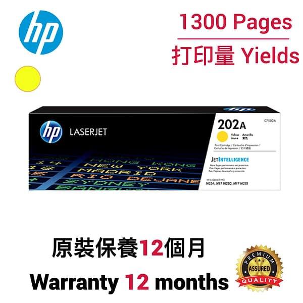 HP CF502A
