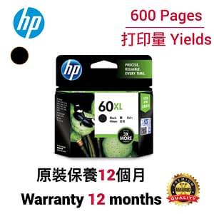 HP 60XL (CN045AA)