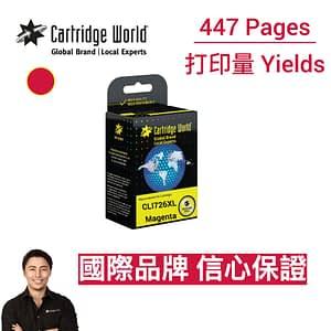 CW Canon CLI726 XL Magenta