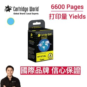 CW HP 971 XL Cyan