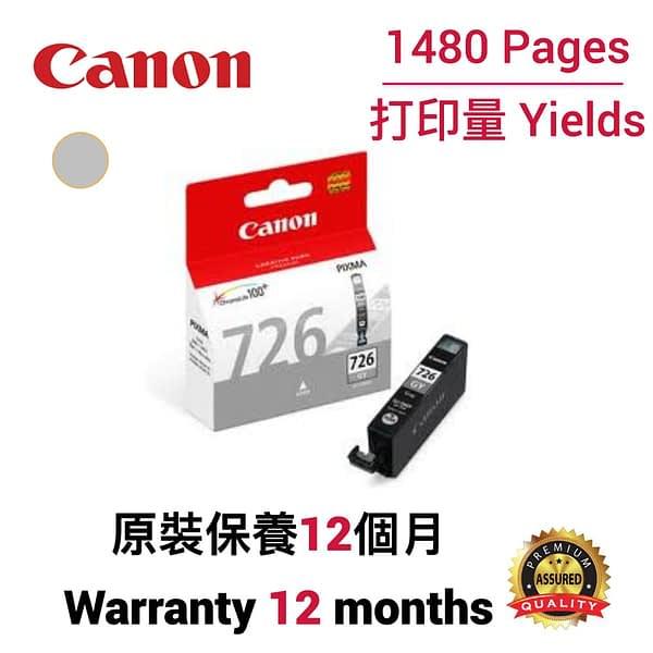 cartridge_world_Canon CLI726GY 1 1