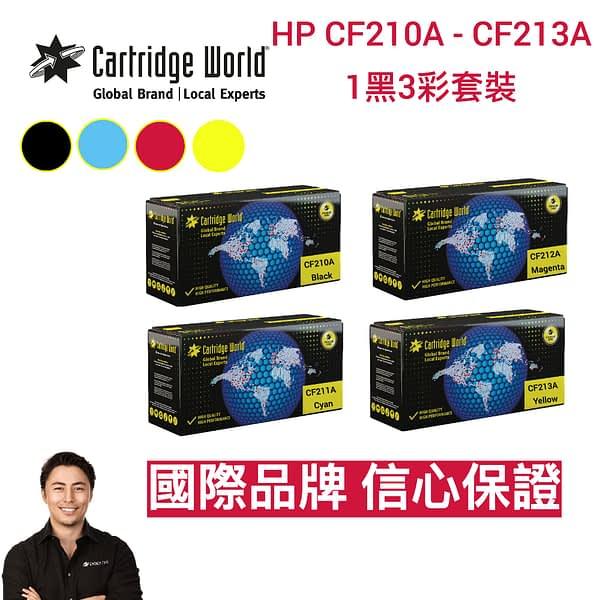 HP 131A Bundle