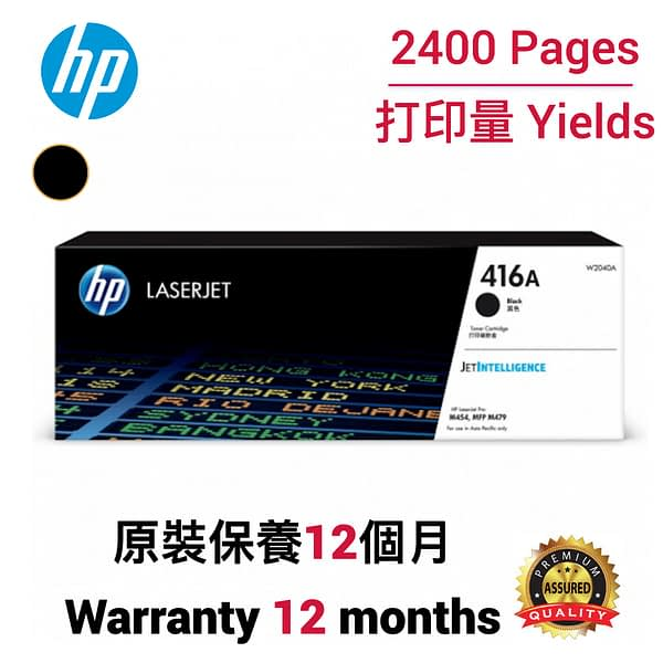 cartridge_world_HP 2040A 416A