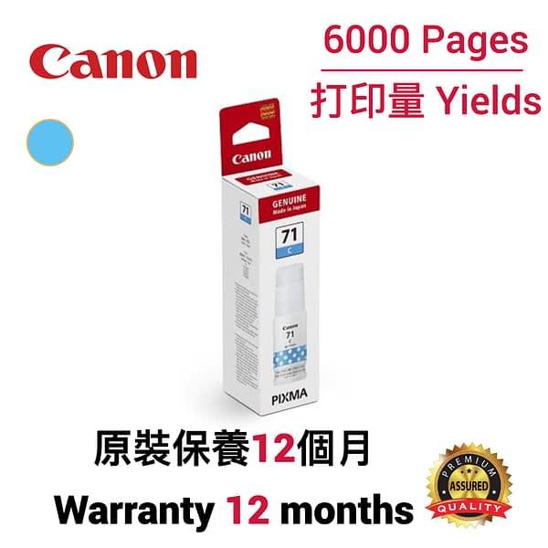 cartridge_world_Canon GI71 C