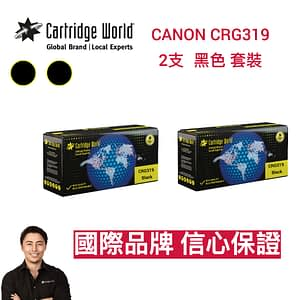 CANON CRG319 Bundle