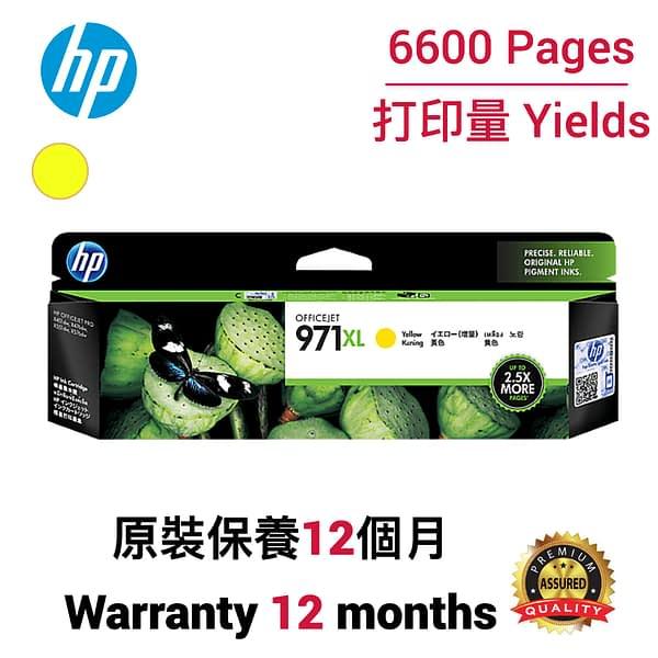 cartridge_world_HP971XL Y