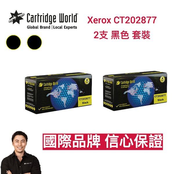 Fuji Xerox CT202877 Bundle