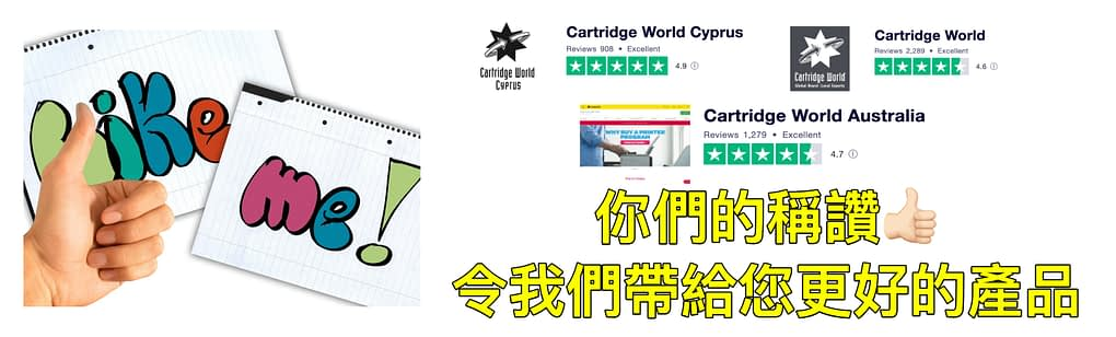 cartridge_world_FotoJet 4 1