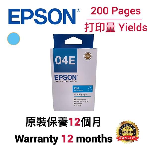 cartridge_world_Epson T04E C