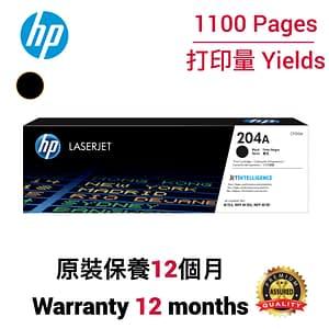 cartridge_world_HP CF510A 204A