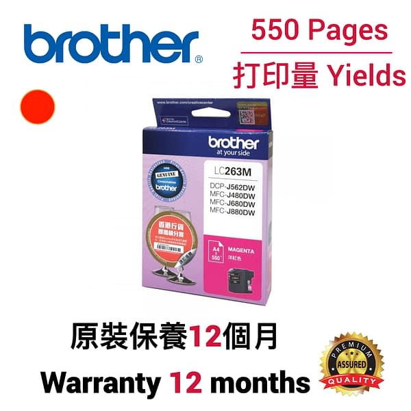 cartridge_world_Brother LC263 M