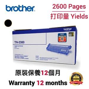 Brother TN2380