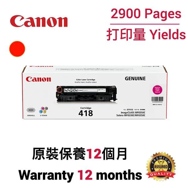cartridge_world_Canon Cartridge 418 M