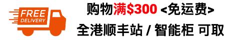 free shipping cn