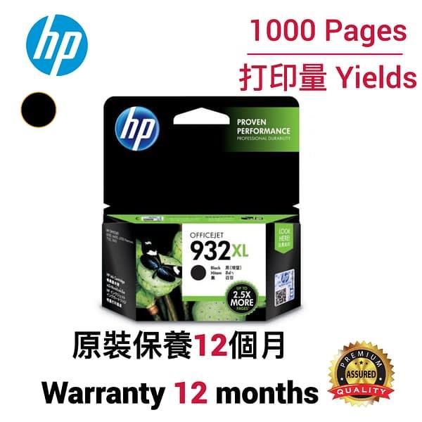 cartridge_world_HP 932XL B