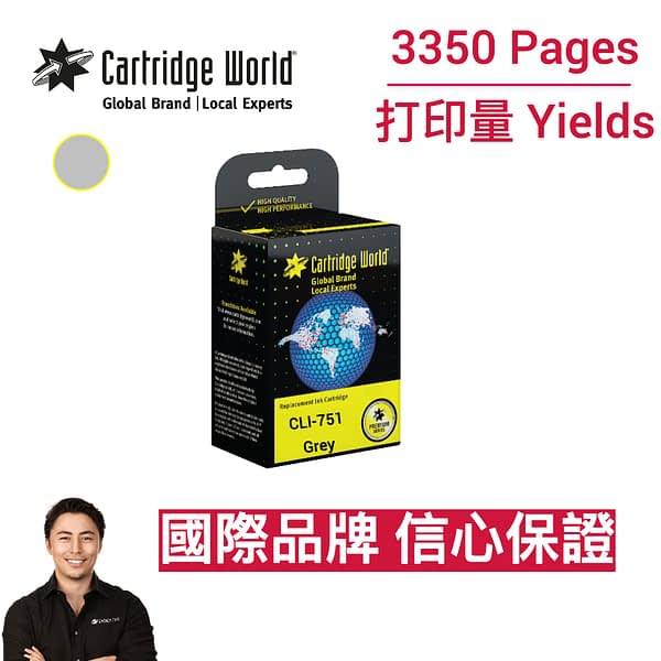 cartridge_world_Canon CLI 751 GY