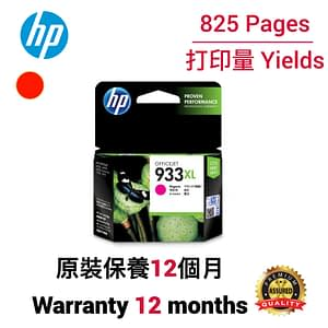 cartridge_world_HP 933XL M