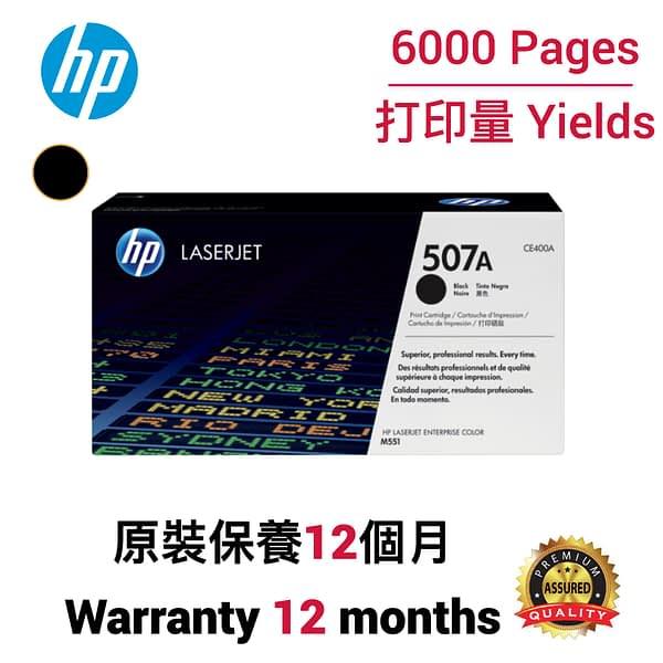 cartridge_world_HP CE400A