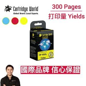 CW HP 65 XL CMY