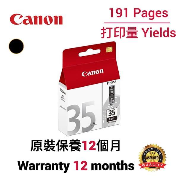 cartridge_world_Canon PGI35 BK