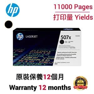 cartridge_world_HP CE400X