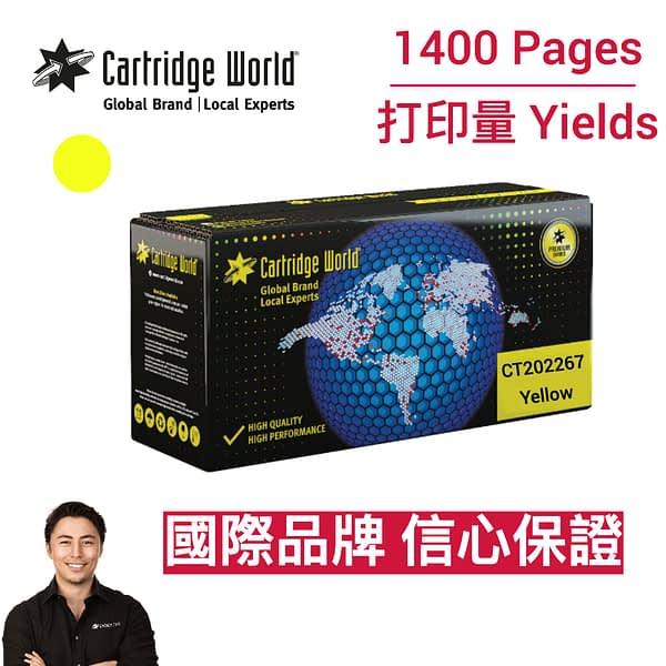 cartridge_world_CW Fuji Xerox CT202267