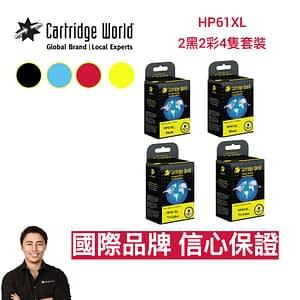 HP 61XL Bundle