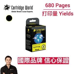 Canon CLI-771XL Black