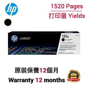 HP CF210A