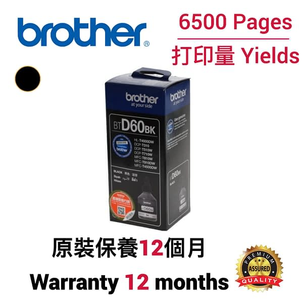 cartridge_world_Brother BTD60 BK