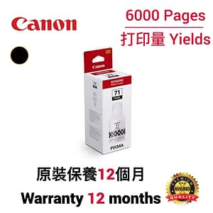 cartridge_world_Canon GI71 BK