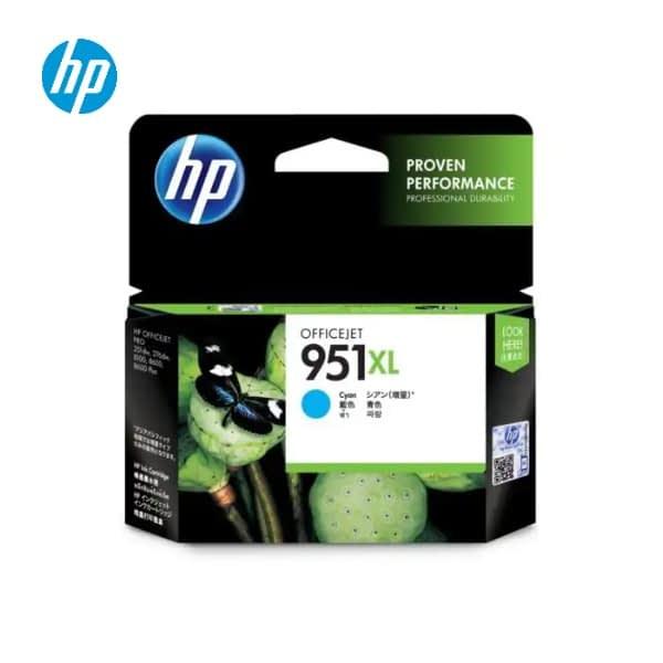 cartridge_world_HP 951XL CN046AA