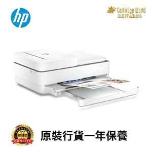 cartridge_world_HP Envy Pro 6420