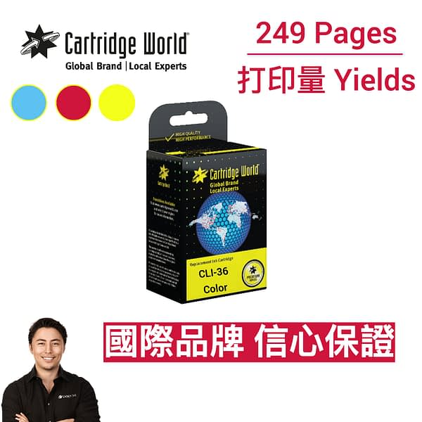 cartridge_world_Canon CLI 36