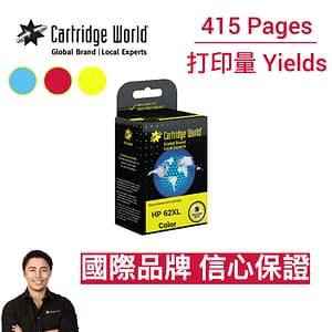 CW HP 62 XL CMY