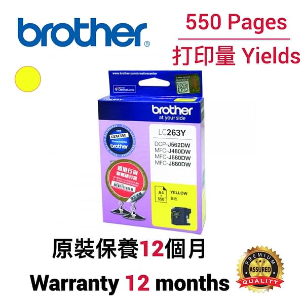 cartridge_world_Brother LC263 Y