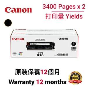 cartridge_world_Canon Cartridge 418VP BK