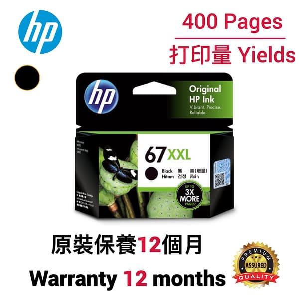 cartridge_world_HP HP67XXL BK