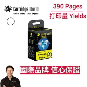cartridge_world_HP 564 XL PB