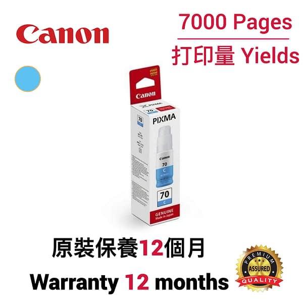 cartridge_world_Canon GI 70C