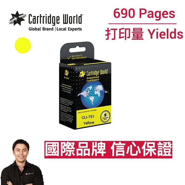 cartridge_world_Canon CLI 751 Y