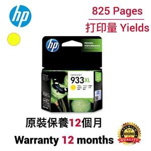 cartridge_world_HP 933XL Y