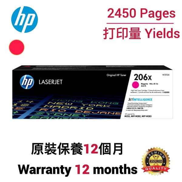 cartridge_world_HP 206X W2113X