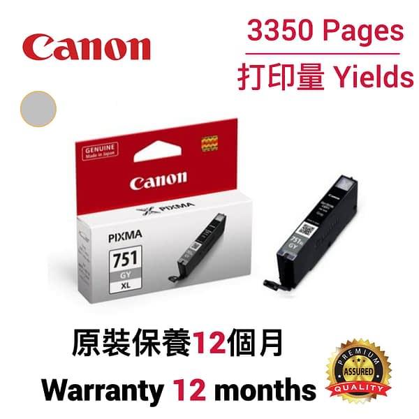 cartridge_world_Canon CLI751 XL GY