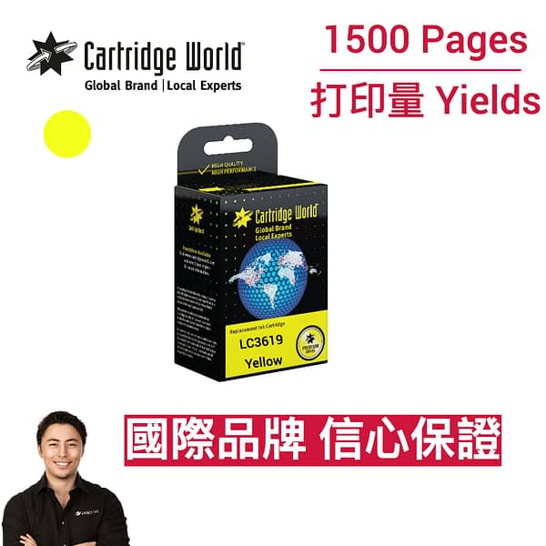 cartridge_world_Brother LC3619 Y