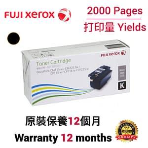 cartridge_world_Fuji Xerox CT202264